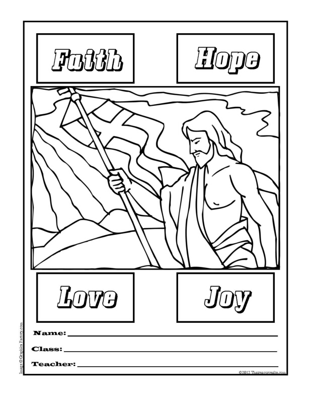 Printable Folder Cover Sheet Featuring Our Lord and Four Virtues