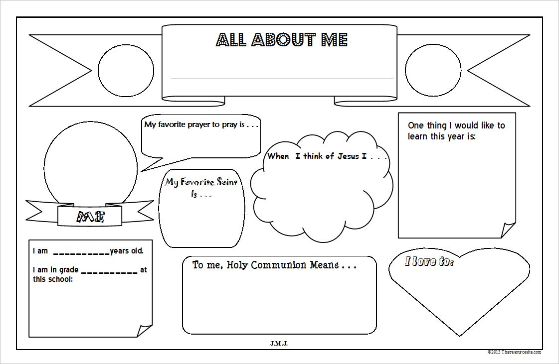All About Me Ice Breaker Poster - That Resource Site