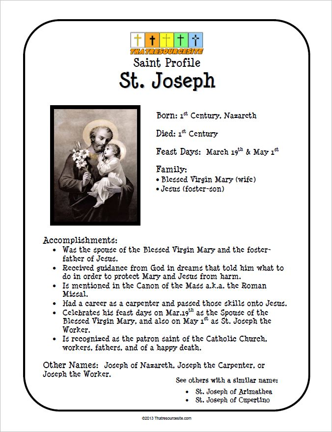 St. Joseph Saint Profile Sheet
