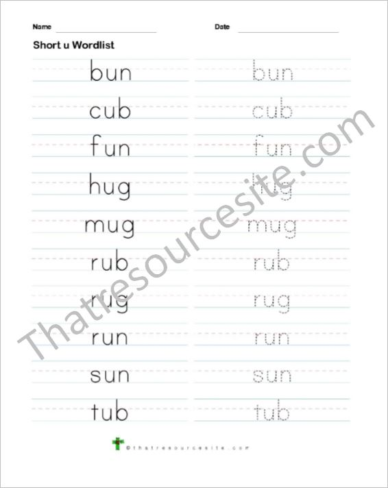 Ten Words Short Vowel U Traceable Word List