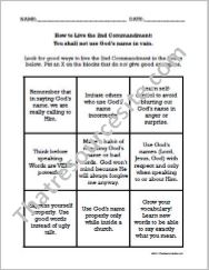 How to Live the Second Commandment Worksheet