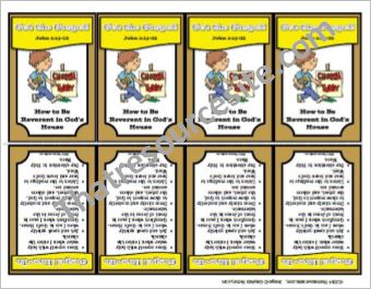 Get the Gospel! Trading Card on How to Be Reverent in God's House
