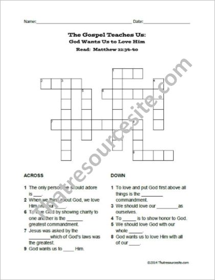 God Wants Us to Love Him Crossword Puzzle