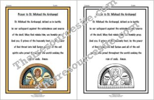 Prayer to St. Michael the Archangel Prayer Sheet Set