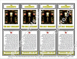 Sacrament of the Holy Eucharist Trading Card